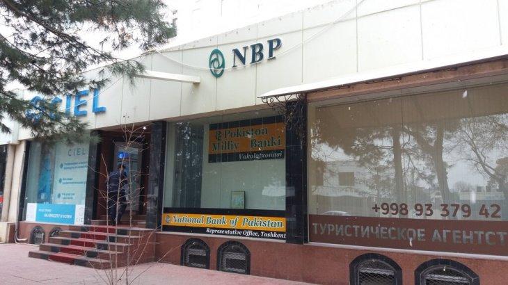 В Узбекистане закрывается представительство Национального банка Пакистана