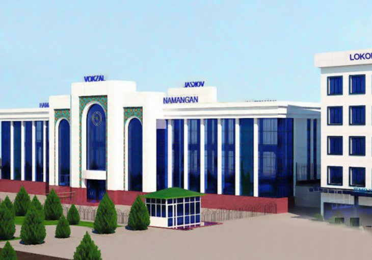 В Намангане скоро появится новый железнодорожный вокзал