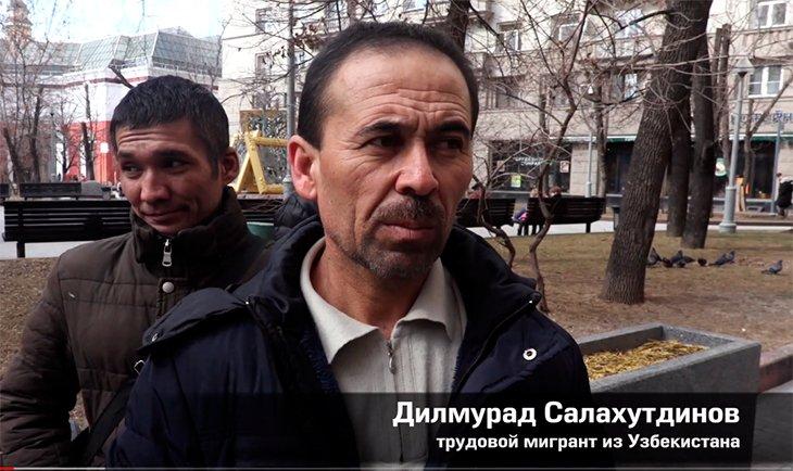 Настоящие мошенники, или как работодатель в России обманывал узбекских трудовых мигрантов. Видео