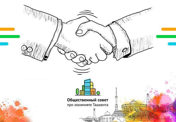 В Ташкенте планируют провести ДуппиДэй, Фестиваль хлеба, Парад деревьев и День города