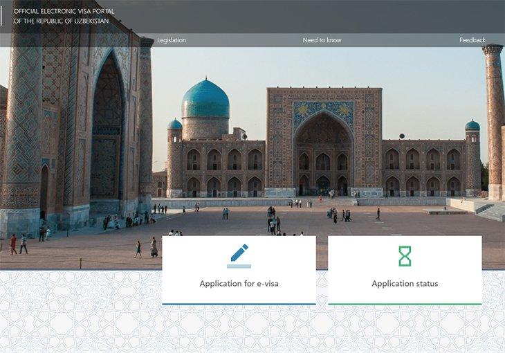 В Узбекистане за четыре дня выдали свыше 500 электронных виз: в лидерах граждане Китая и США
