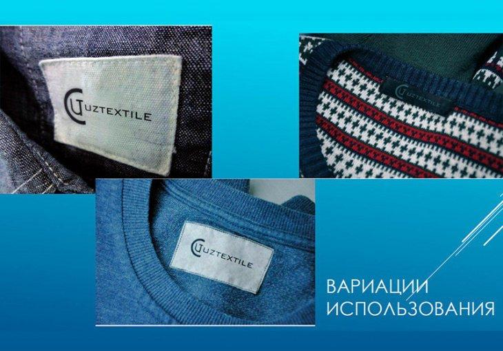 В Узбекистане появится единый знак качества для всей текстильной продукции