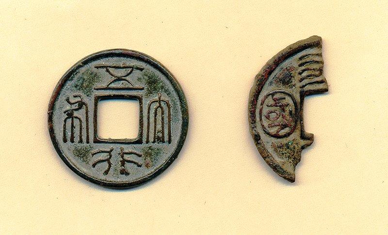 Рис. 3. Империя Северная Чжоу. VI в..jpg