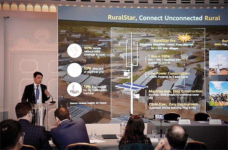Launch of RuralStar Pro.jpg