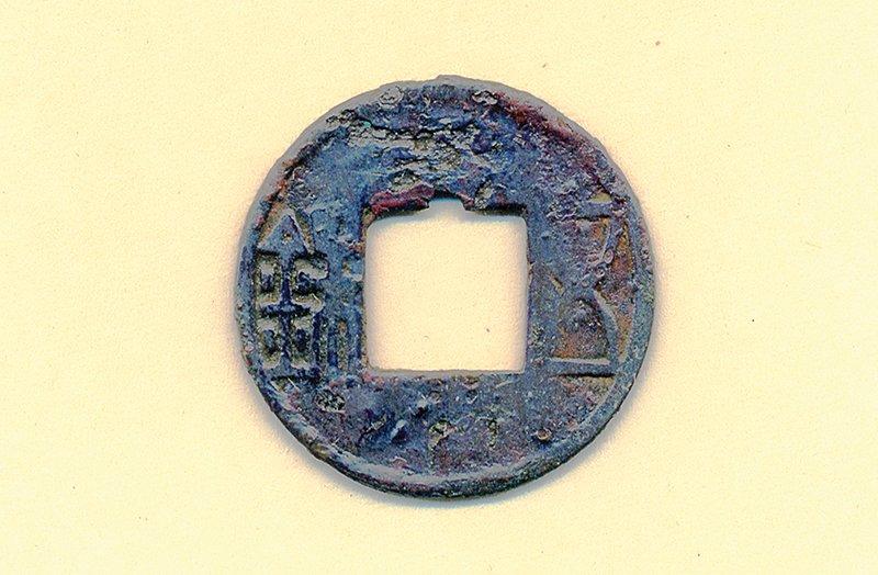 Рис. 1 Империя Хань. У-шу..jpg