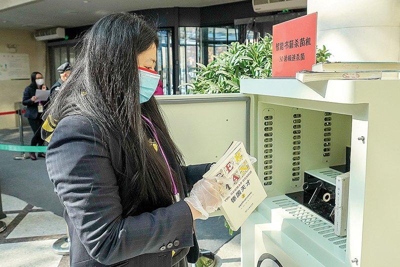 С конкуренцией по жизни. Почему в китайских вузах выстраиваются огромные очереди в библиотеки