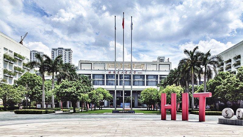 Harbin_Institute_of_Technology_(Shenzhen)_Old_Building_(Bachelor).jpg
